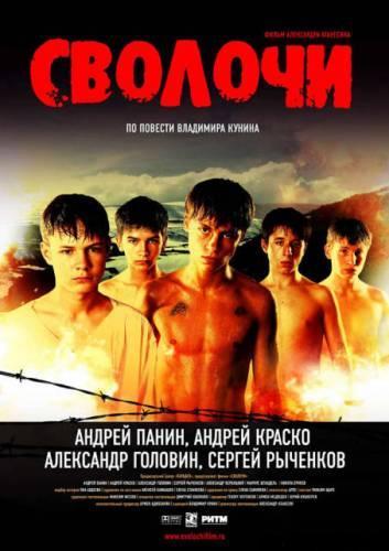 «Смотреть Онлайн Русские Фильмы Про Тюрьму И Зону» — 2017